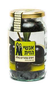 זיתים שחורים במלח אנשי הזית