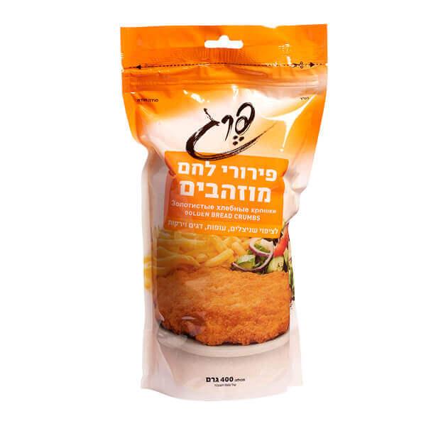 פירורי לחם מוזהבים פרג